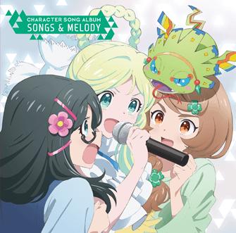 TVアニメ「ラクエンロジック」キャラソンアルバム 「SONGS & MELODY」
